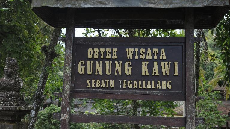 gunung kawi sebatu spring water temple